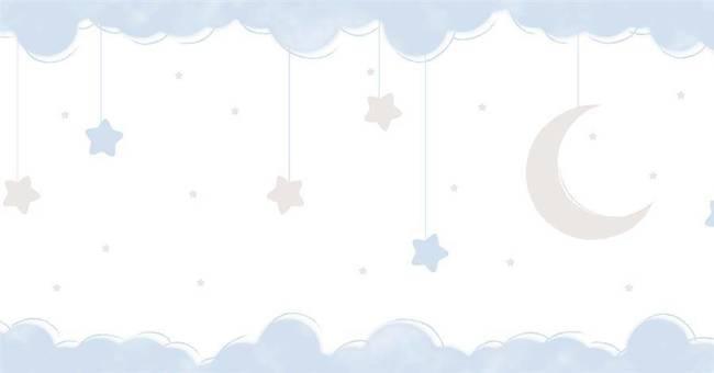 Border ścienny ICH Wallpaper 241-1 Lullaby