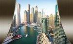 Fototapeta Wieżowce Dubaju 2198